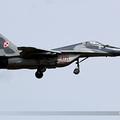 Mikoyan-Gurevich MiG-29G Poland Air Force 4121