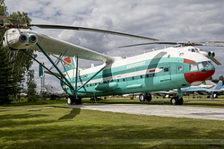 Mil Mi-12 Homer Aeroflot CCCP-21142
