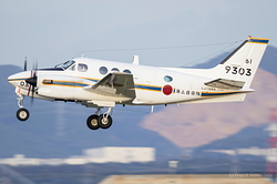 Beechcraft LC90 King Air Japan Maritime Self Defense Force 9303